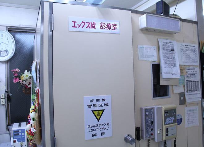下神明駅 出口徒歩 5分 上山歯科医院の院内写真5
