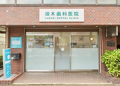 【4院】京都市山科区の歯医者さん探し!おすすめポイントや特徴も紹介