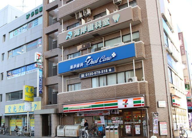 稲毛海岸駅 南口徒歩3分 海岸歯科室写真5