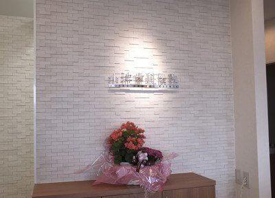 姉ヶ崎駅 東口徒歩 1分 小池歯科医院の院内写真3