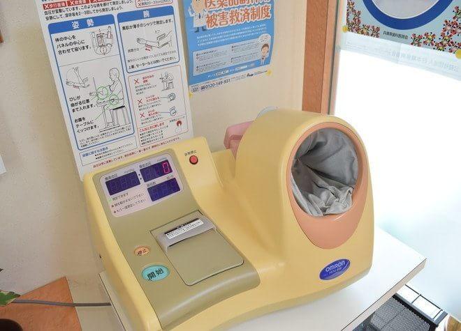 土山駅 北口バス12分 かわもり歯科医院の院内写真6