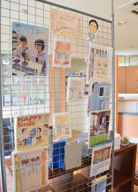 土山駅 北口バス12分 かわもり歯科医院の院内写真7