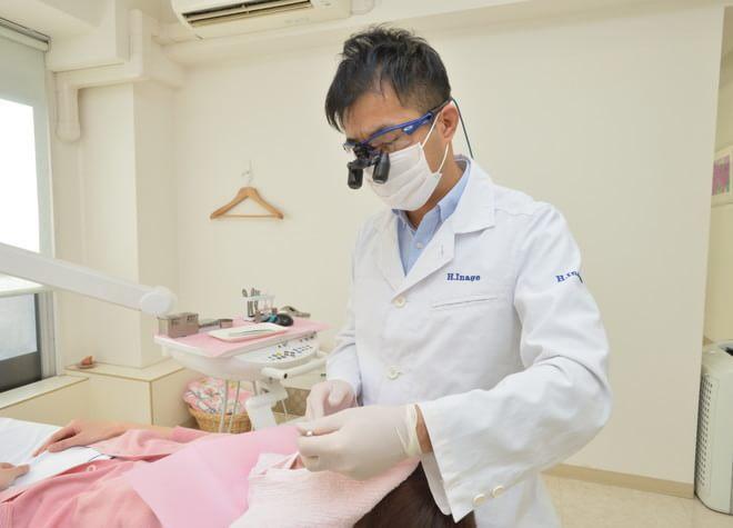 いなげ歯科の写真7