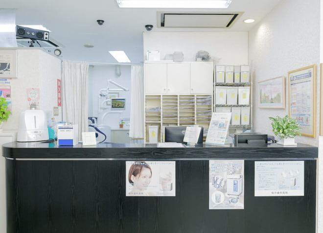 桜井歯科医院の画像