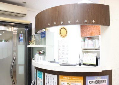 大津テラス古藤歯科クリニック(旧古藤第二歯科)の画像