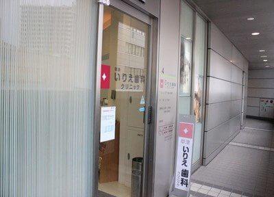 草津駅(滋賀県) 東口徒歩 2分 草津いりえ歯科クリニックのその他写真4