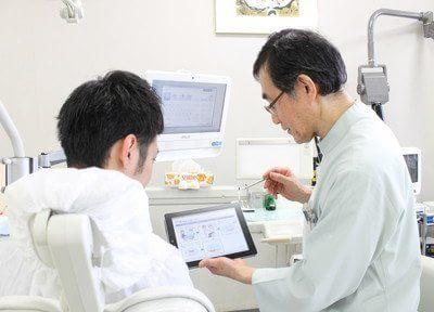 へぎ歯科医院の画像