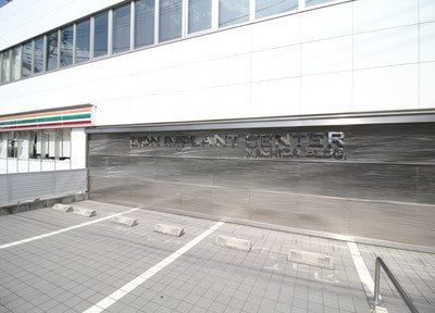 町田駅(小田急) 西口徒歩 2分 ライオンデンタルクリニック町田のその他写真5