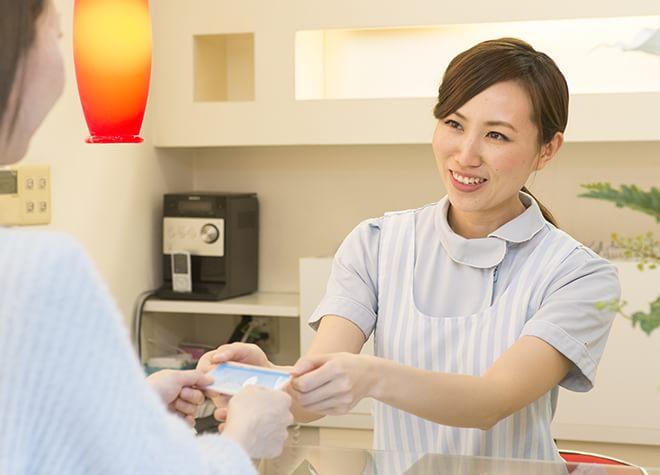 あざみ野アクア歯科クリニックの画像