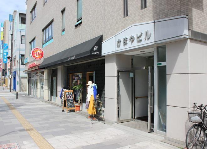 黒崎駅 南口徒歩 5分 矢野歯科医院の外観写真4