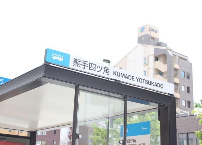 黒崎駅 南口徒歩 5分 矢野歯科医院の外観写真7