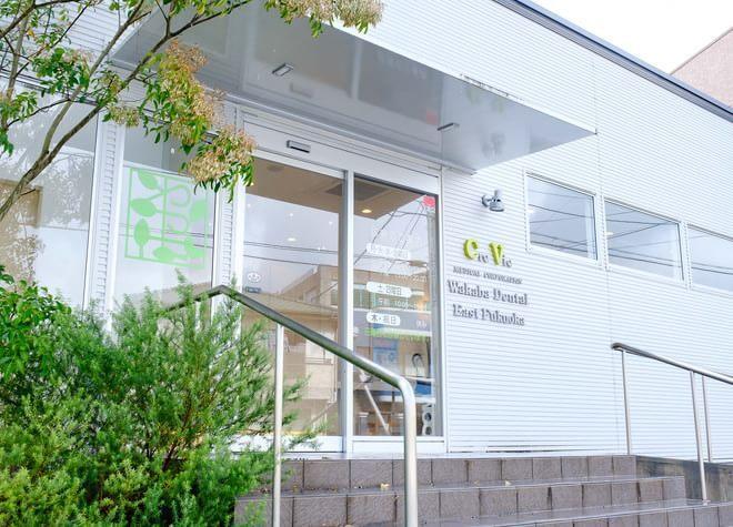 土井駅 出口徒歩 6分 わかば歯科福岡東の外観写真6