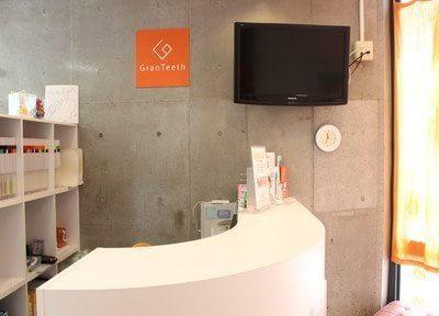 武蔵小山駅 西口徒歩 1分 グランティース武蔵小山歯科写真6