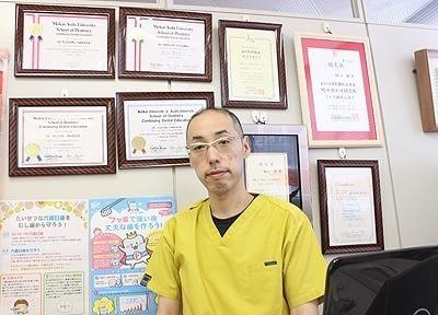 岡山駅 徒歩5分 樋口クリニック歯科のその他写真2