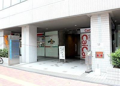 岡山駅 徒歩5分 樋口クリニック歯科のその他写真3