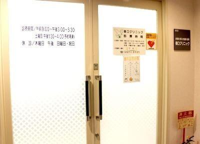 岡山駅 徒歩5分 樋口クリニック歯科のその他写真4