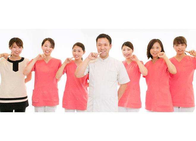 もりさき歯科クリニックの画像