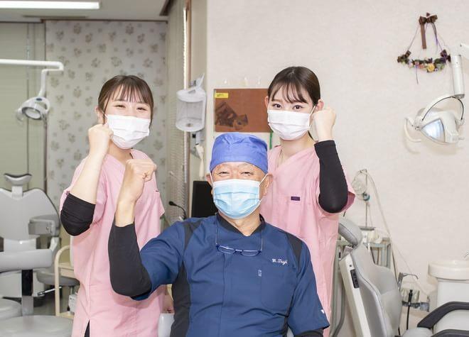 ハピネス歯科