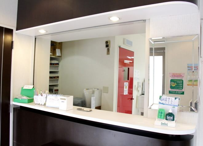 河野歯科医院の画像