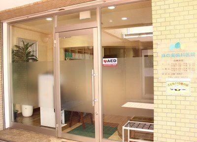 広島駅 車16分 麻の実歯科医院のその他写真7
