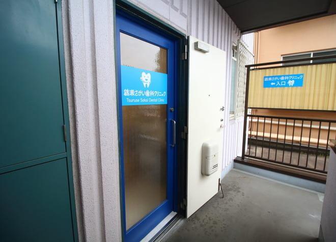 鶴瀬駅 東口徒歩15分 鶴瀬さかい歯科クリニック写真7