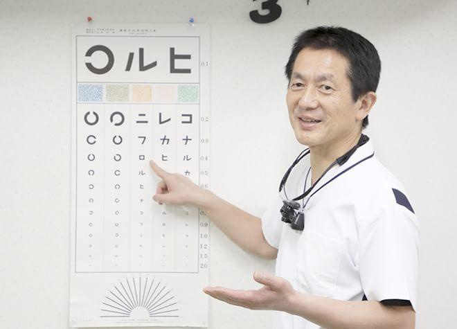 三浦歯科医院の写真3