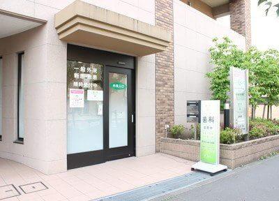 フォレストデンタルクリニック 西東京院の画像