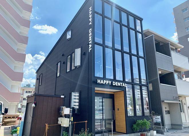 榴ヶ岡駅 出入口1徒歩 6分 仙台HAPPY DENTAL写真1