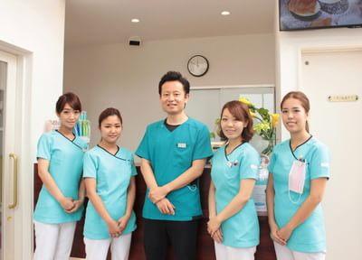 いながき歯科クリニック