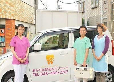 和光市駅 北口バス7分 あかり訪問歯科クリニックのその他写真2