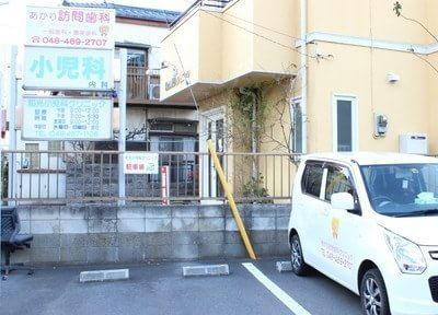 和光市駅 北口バス7分 あかり訪問歯科クリニックのその他写真4