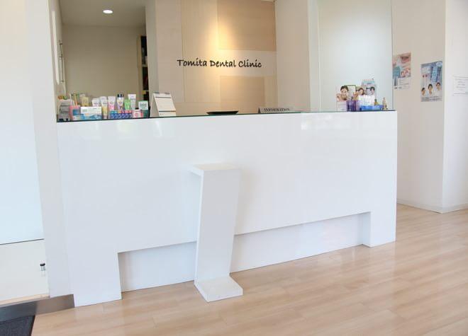 冨田歯科医院の画像