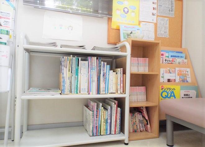 伊予和気駅 出口徒歩 10分 太山寺歯科医院の院内写真4
