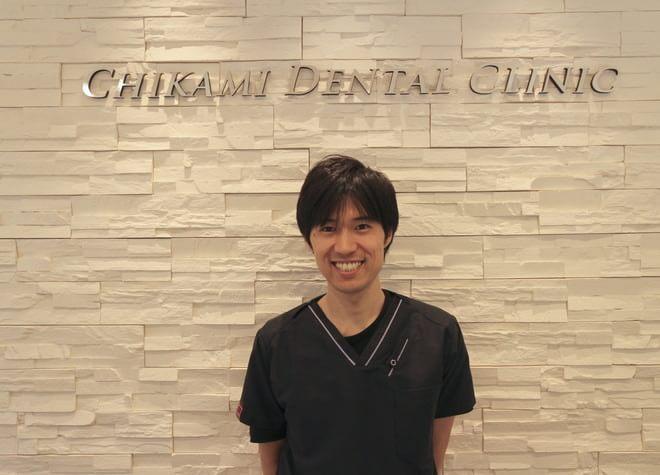 ちかみ歯科医院の画像