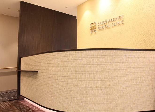 八王子駅 北口徒歩1分 セレオ八王子歯科クリニック写真5