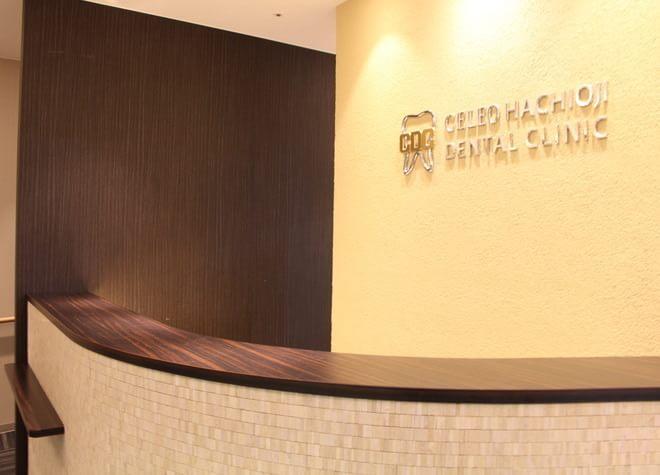 八王子駅 北口徒歩1分 セレオ八王子歯科クリニックの院内写真2