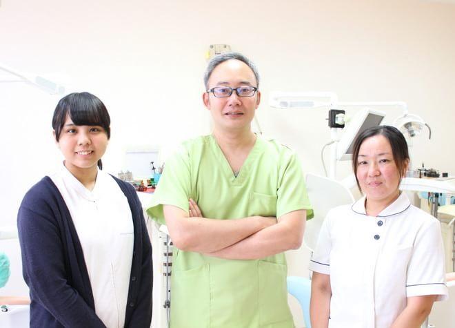 岡山駅 出口徒歩 10分 寺尾歯科医院写真1