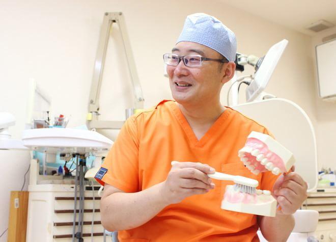 岡山駅 徒歩10分 寺尾歯科医院写真6