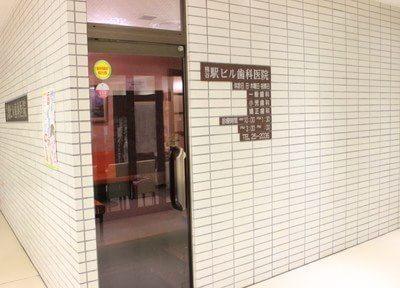 熊谷駅 正面口徒歩1分 熊谷駅ビル歯科医院写真2