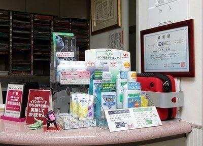 海老名駅 出口徒歩 2分 ライオン歯科のその他写真5
