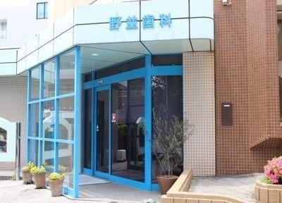 高知橋駅 出口徒歩 3分 野並歯科医院のその他写真2