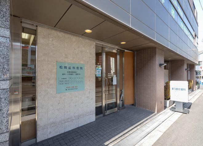 長居駅 西口徒歩 2分 松岡歯科医院の外観写真6