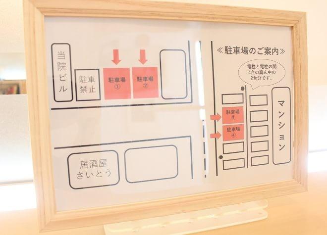 澄川駅 東出口車 6分 桜山デンタルクリニックのその他写真6
