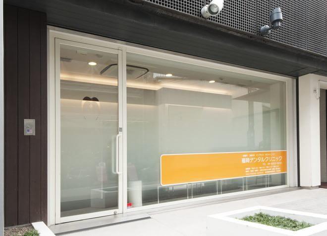 心斎橋駅 3番出口徒歩 4分 福岡デンタルクリニックの医院外観写真1