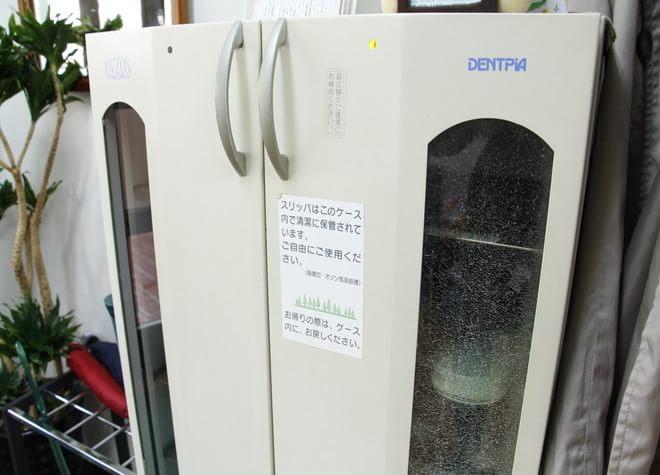 宇野辺駅 徒歩13分 田中歯科医院(宇野辺駅)の院内写真3