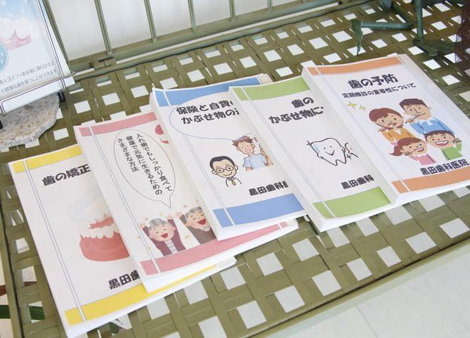 丸亀駅 北口徒歩2分 黒田歯科医院の院内写真5