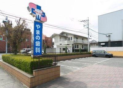 次郎丸駅 出口車 6分 やまの歯科医院の外観写真7
