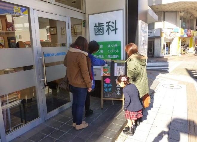 東新庄駅 出口徒歩 7分 とやま歯科医院の院内写真5