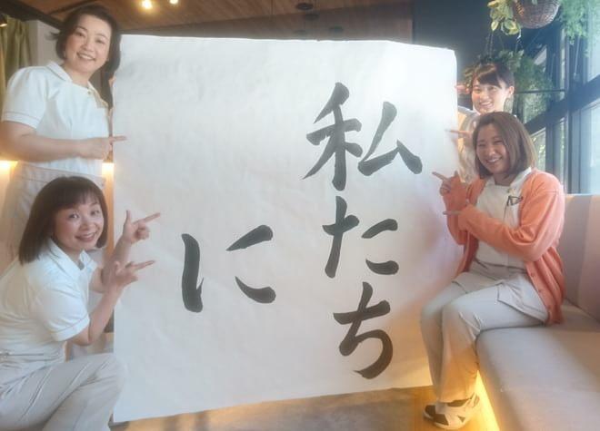 東新庄駅 出口徒歩 7分 とやま歯科医院のスタッフ写真3