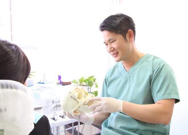 けいびる歯科医院の画像